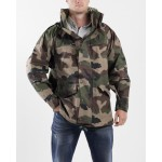 NEW Surplus French Waterproof Breathable Jacket Army CCE Woodland Camo XL+
